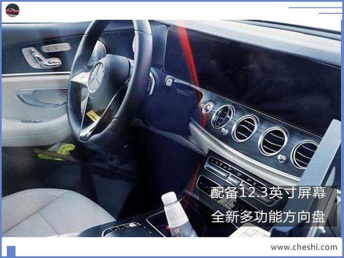 奔驰全新E级旅行版谍照曝光或9月正式亮相-图5