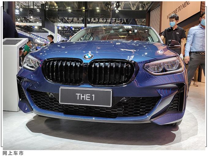 宝马1系三厢新增车型上市 售价20.38-24.68万元-图4