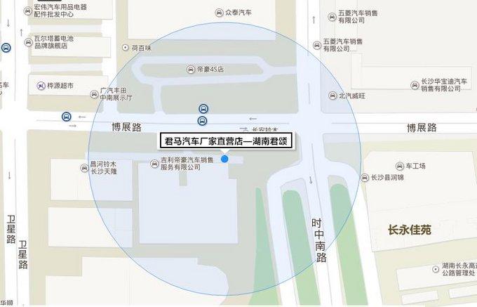 湖南君颂4s店开业暨君马S70上市发布会-图7