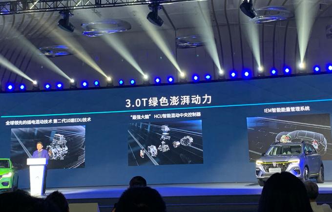 荣威RX5 ePLUS上市 售XX-XX万 油耗仅XXL-图2