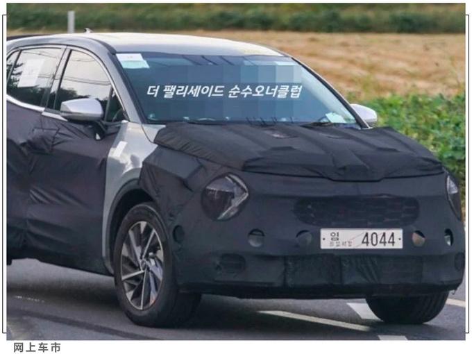 起亚全新SUV谍照曝光增2.0T引擎/前脸酷似K5-图4