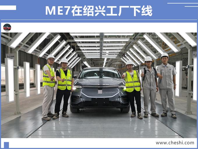 天际第2款纯电SUV曝光明年发布 酷似领克02-图2
