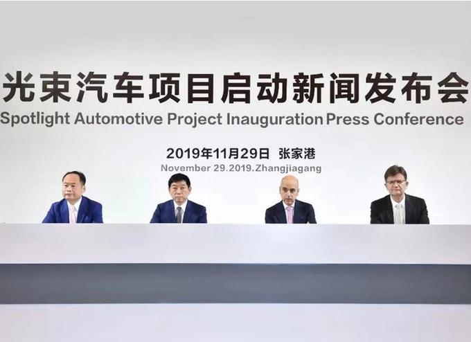 长城宝马合资-规划曝光 将投产16万台WEY品牌SUV-图5