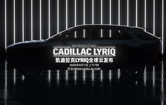 凯迪拉克3款新车型将国产 纯电动SUV新CT6等-图1