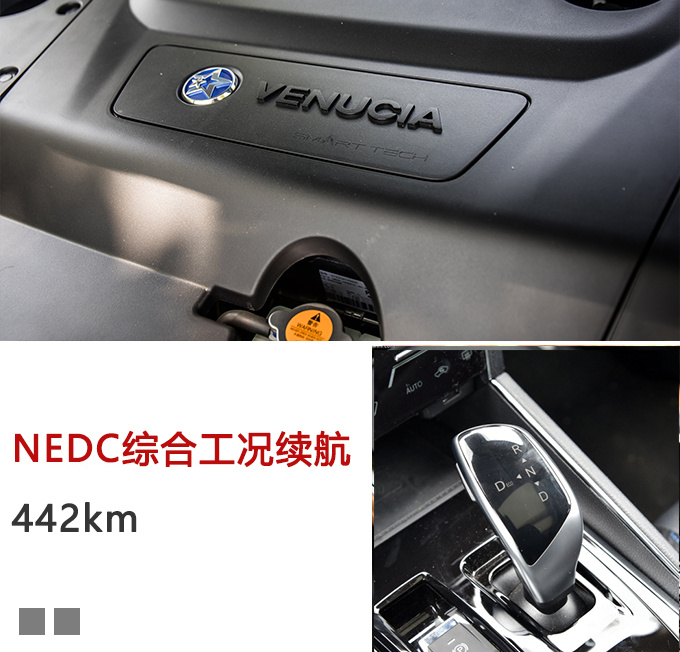 买车就该省钱又省心三款纯电SUV车型推荐-图9