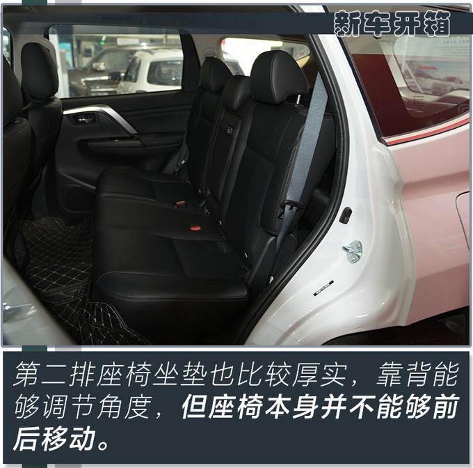 进口硬派SUV不到30万就能买新款帕杰罗·劲畅到店-图21