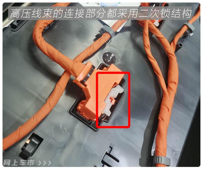 温控系统搭载黑科技专利 微蓝6/7电池技术解析-图18