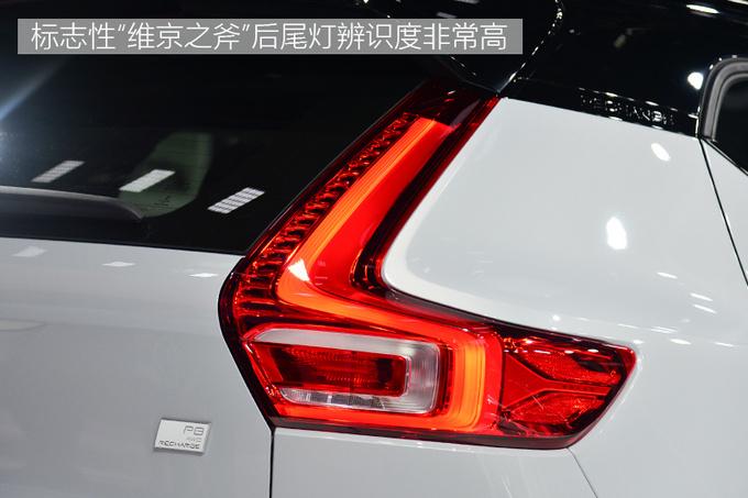 强动力高配置全满足 实拍沃尔沃首款纯电动SUV-图15