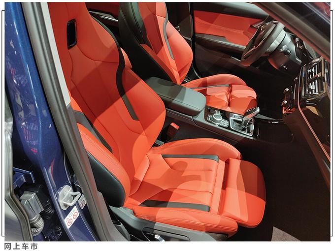 宝马1系三厢新增车型上市 售价20.38-24.68万元-图10