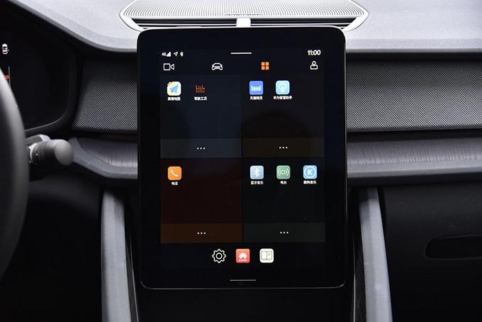 Apple如果造车参考它吧极星2的车机逻辑竟然像IOS 14简单明了-图7