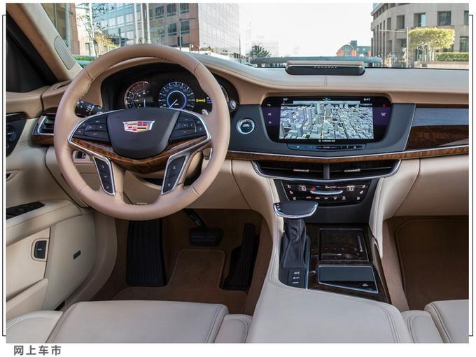 凯迪拉克CT6全系直降8万元尺寸还比奔驰E级大-图4