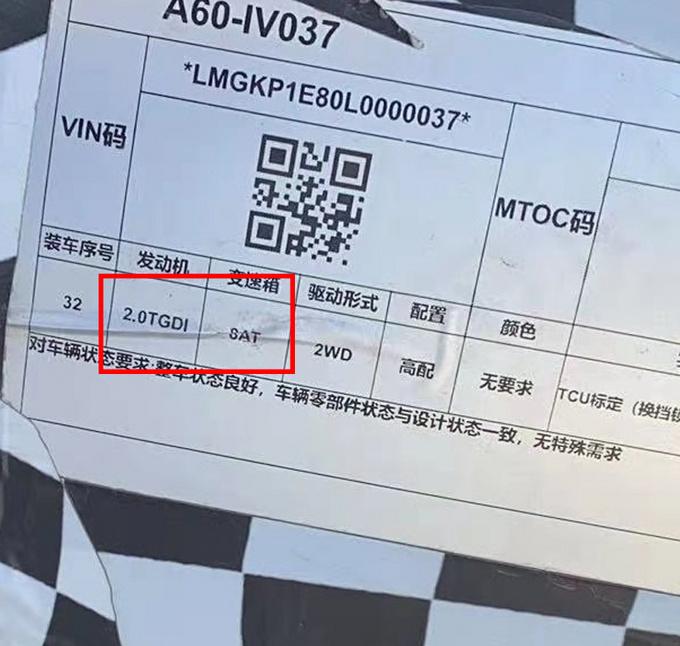 广汽传祺全新GS8谍照曝光 内外皆换新/搭2.0T+8AT-图5