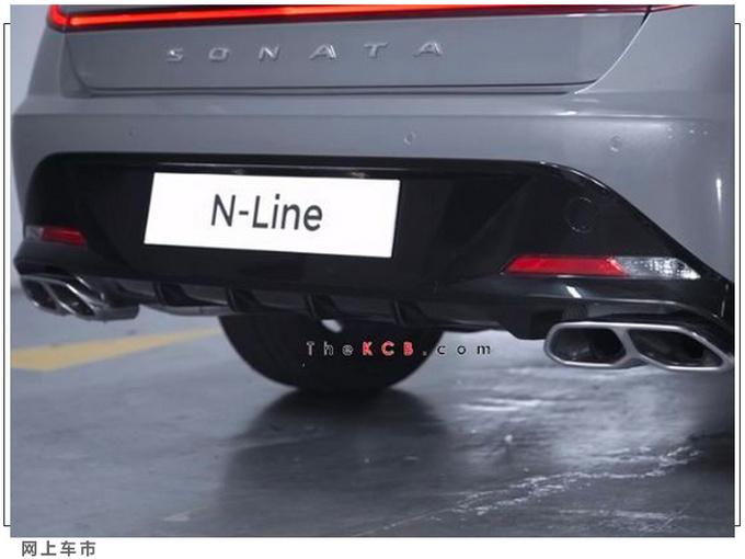 现代索纳塔新车型本月开售搭2.5T/动力本田雅阁-图4