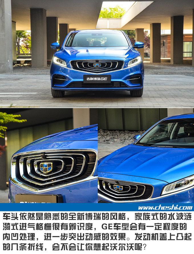 最美中国车也有混动版了实拍解析吉利博瑞GE-图8