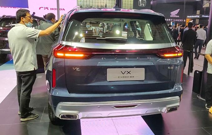 2.0T版星途VX预售价疑曝光 或19万起/配置丰富-图4