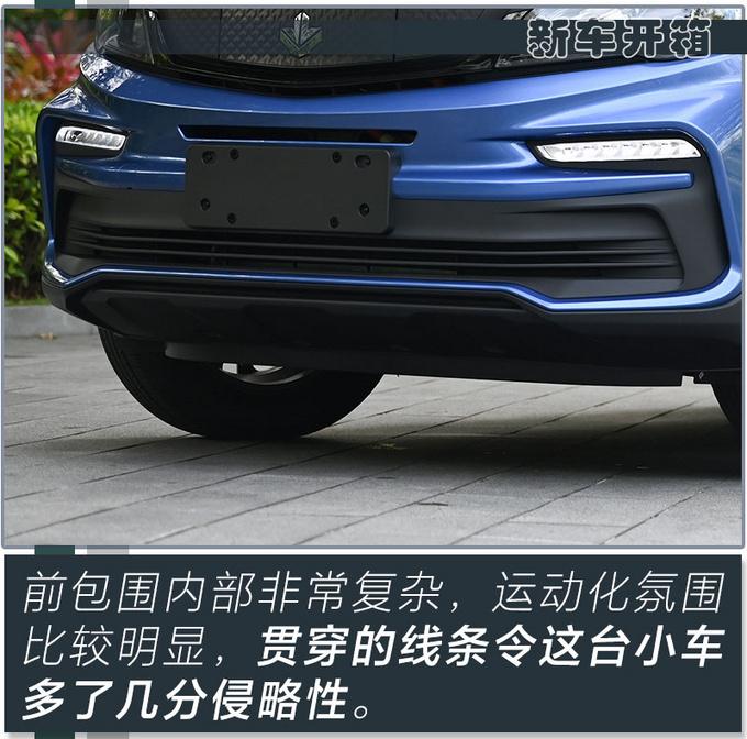 全新吉利新能源SUV不到7万就能买 还看啥比亚迪元-图10