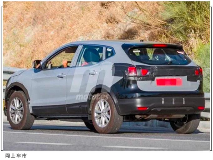 主力SUV齐换代 东风日产将推全新奇骏+逍客-图9