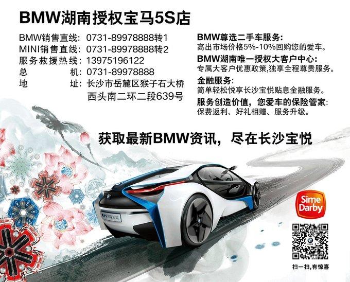 天生浪漫,2018年情人节 遇见BMW 6系GT-图13