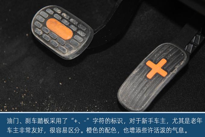 经济实惠的代步小车,五菱宏光MINI EV东莞实拍-图20
