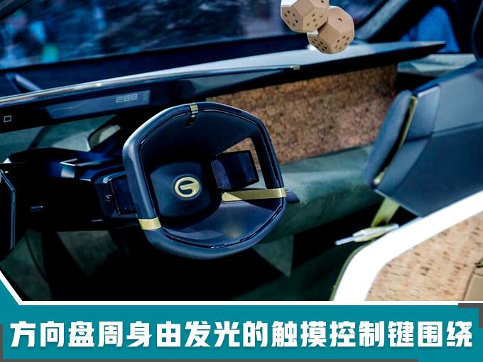 广汽传祺全新跨界SUV美国首发 采用对开门设计-图3