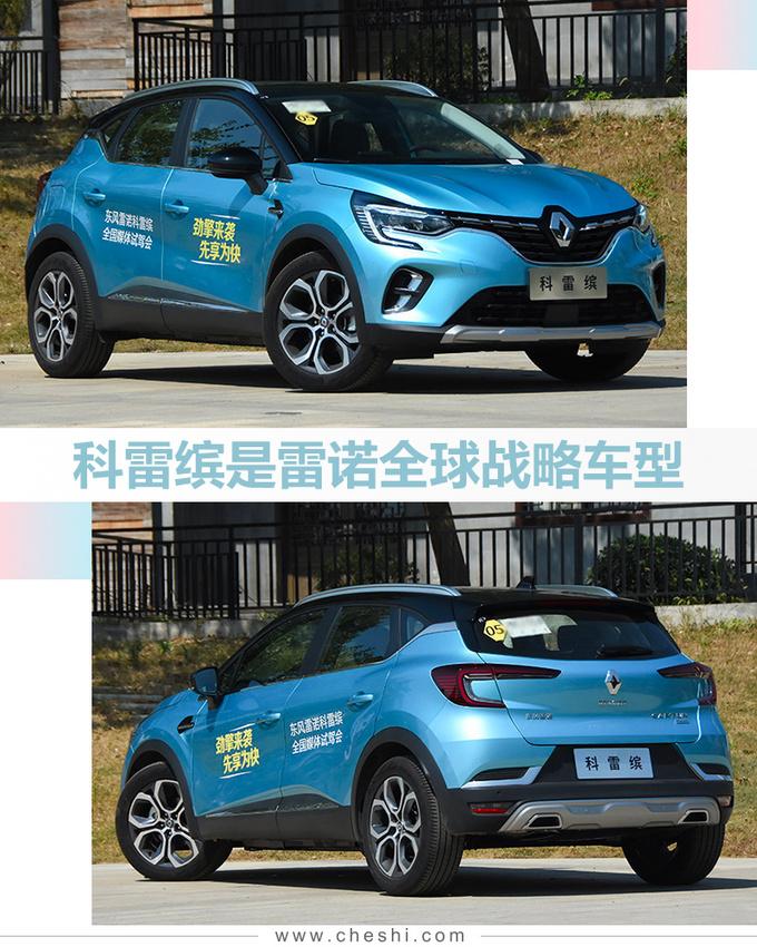 丰田全新RAV4领衔6款新车下周上市 X万起售-图7