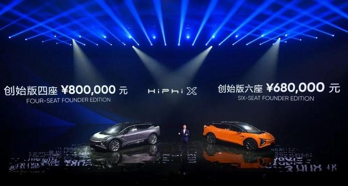 重新定义中国豪华电动车 高合与想象中有些不一样-图4