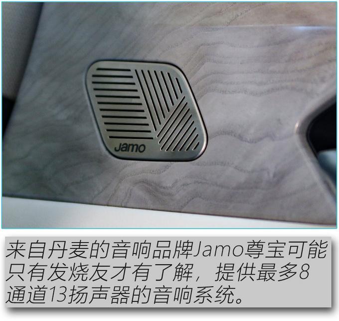 续航450km/配L3级别自动驾驶 奔腾E01初体验-图22