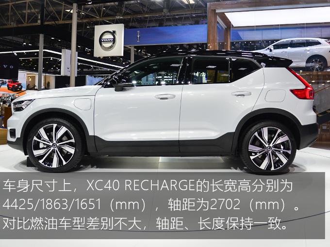 强动力高配置全满足 实拍沃尔沃首款纯电动SUV-图11