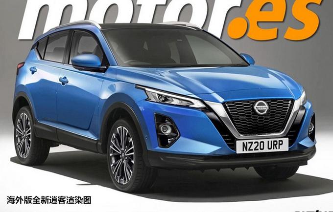 东风日产新车规划曝光 大SUV将国产/轩逸推新动力-图14