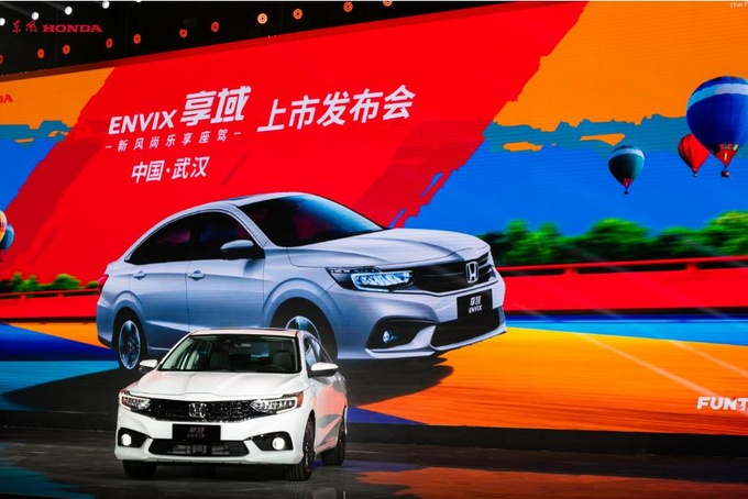 东风Honda享域乐活上市 售价9.98-13.68万元-图8