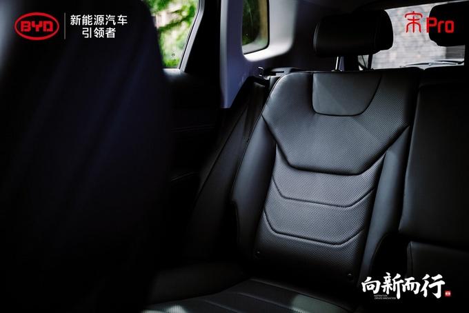 品智大五座SUV 比亚迪宋Pro广东赞放上市-图14