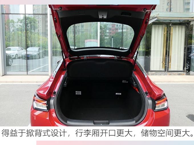与大众共线生产江淮嘉悦A5上市 8.48万起售-图9