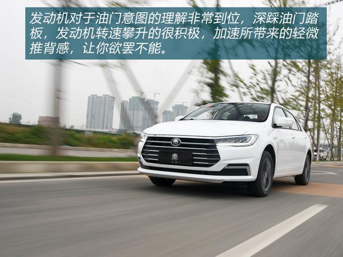 1.5L+5MT售价7万 全新比亚迪秦燃油版抢先试驾-图5