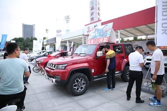汽车安全中国行漯河站 北汽带您玩转安全-图2
