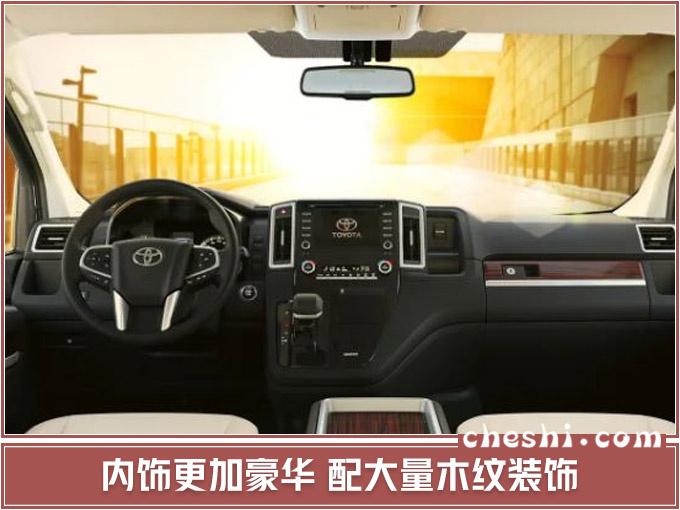 丰田豪华MPV有望入华 比埃尔法更大/能坐9个人-图5