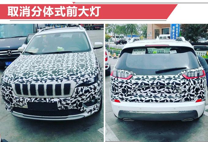 Jeep新自由光实车曝光 换搭2.0T发动机/明年上市-图4