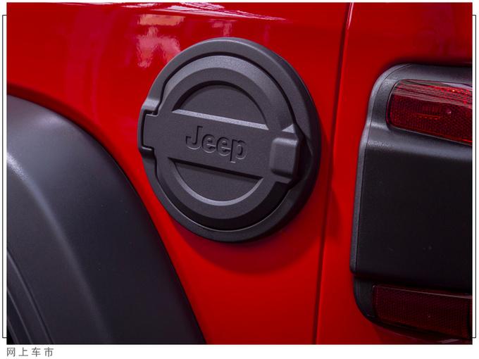 Jeep牧马人新车型售价曝光搭2.2L/配置大涨-图5