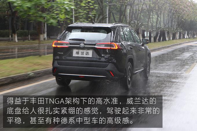 TNGA架构下诞生的驾乘标杆 试驾广汽丰田威兰达-图11