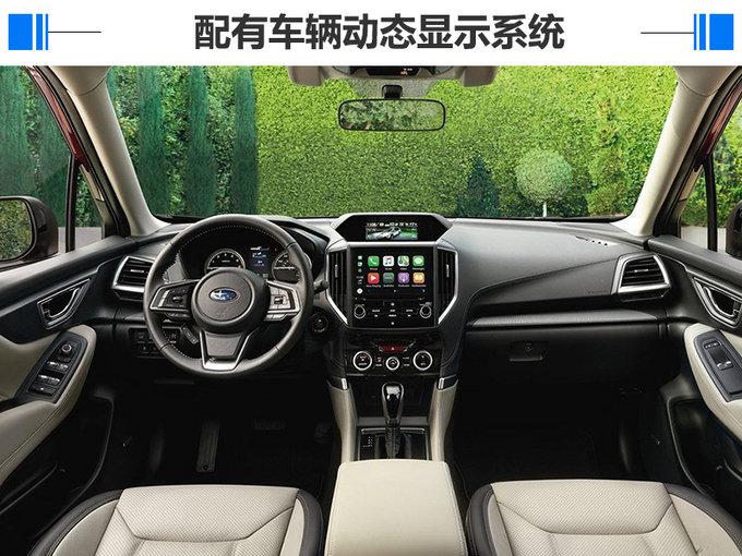 想买SUV的可以再等等 下半年70余款新车将上市-图18