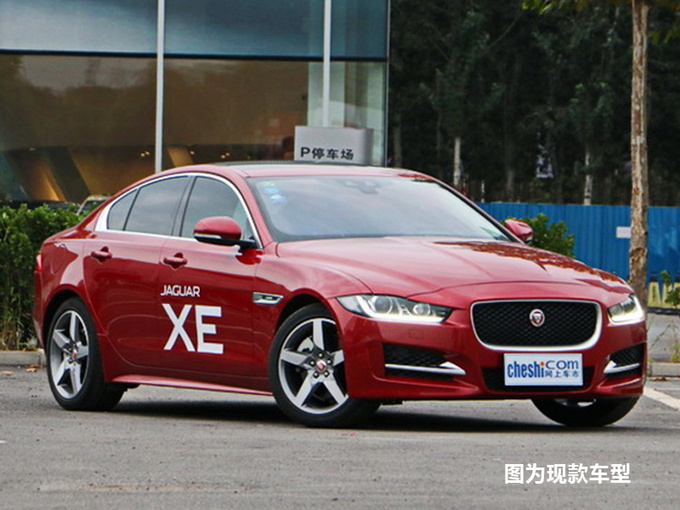美国汽车媒体获得了一组捷豹新款XE的路试谍照