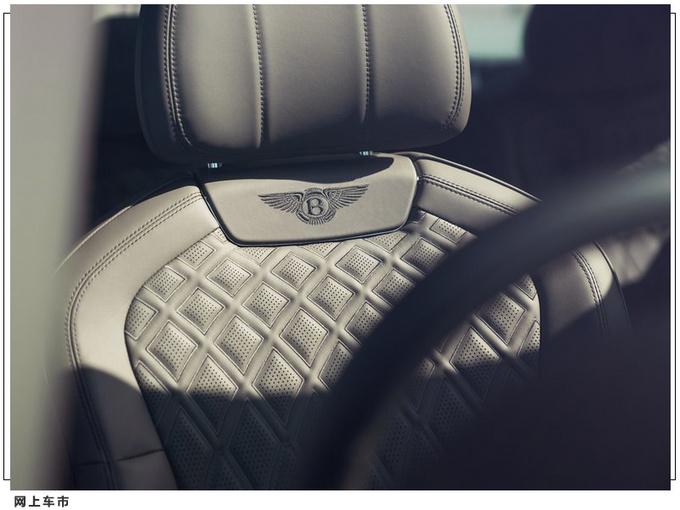 宾利全新飞驰V8官图发布搭4.0T引擎/可四轮转向-图8