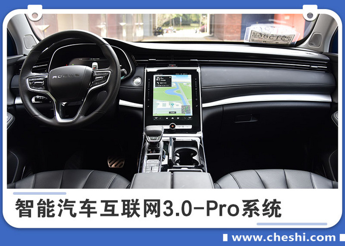 开创智能座舱时代 为何权威报告表示荣威RX5 MAX能做到-图5