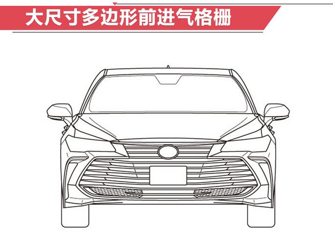 丰田亚洲龙实车图 搭25L动力明年3月国产上市