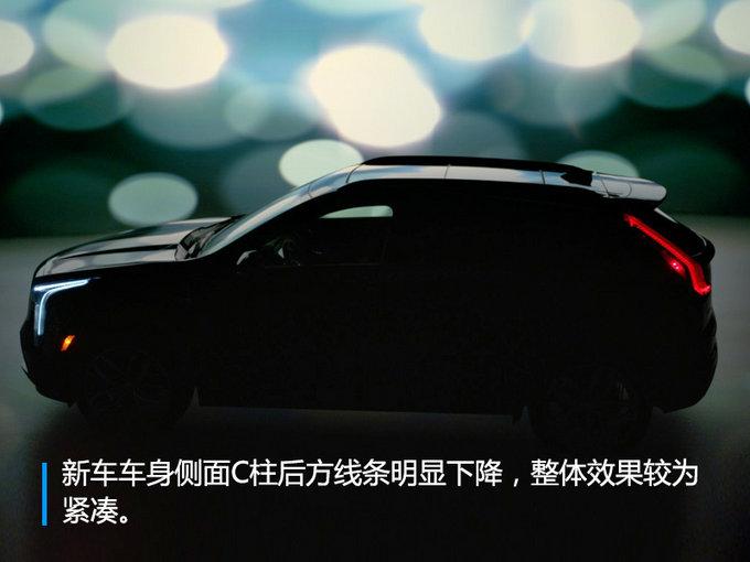 凯迪拉克全新SUV XT4明日首发 年内国产上市-图4