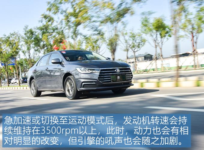 8万元买到的家轿就能这么强试驾全新秦CVT车型-图8