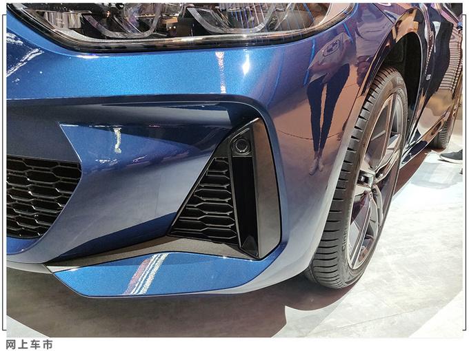 宝马1系三厢新增车型上市 售价20.38-24.68万元-图5