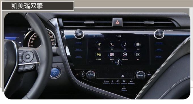 不一样的B级混动迈腾GTE/雅阁锐混动/凯美瑞双擎怎么选-图15