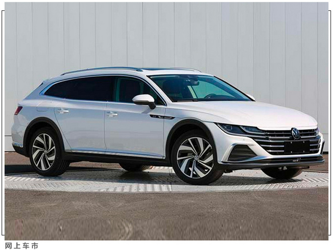 北京车展9款重磅轿车 奔驰新S级领衔/最低10万起售-图15