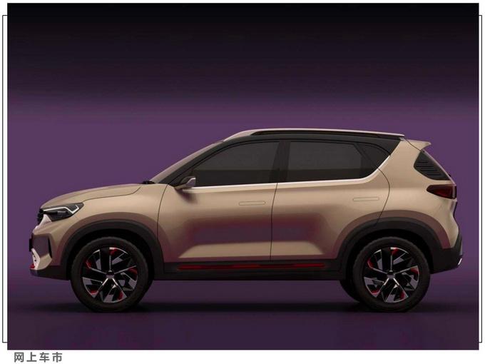 起亚全新SUV预告图发布年内投产/配隐藏门把手-图4