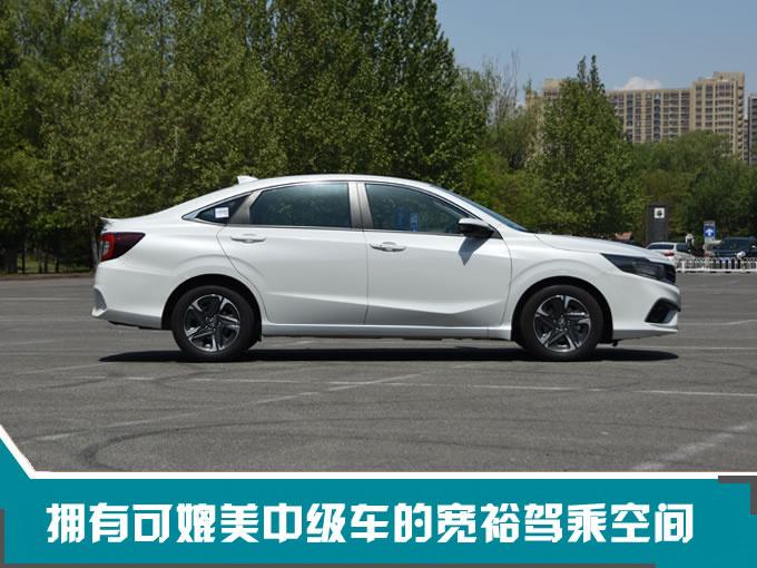买中国特供车是利是弊 这款家轿新秀给你答案-图5